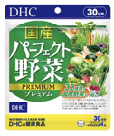 DHC Perfect Vegetable Premium / 32 вида овощей DHC